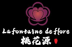 Fontaine de Flore